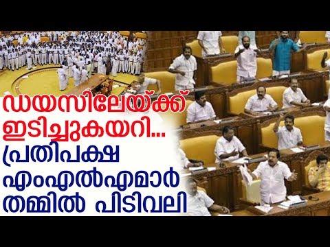 നിയമസഭ സമ്മേളനം നിര്ത്തിവച്ച് സ്പീക്കര് l Kerala Legislative Assembly