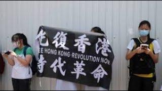 Hồng Kông : Luật Bắc Kinh áp đặt đe dọa ''tự do ngôn luận toàn cầu''