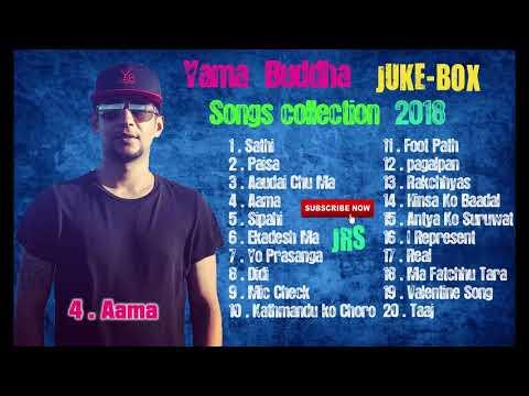 Yama Buddha Songs Collection Audio Jukebox 2018