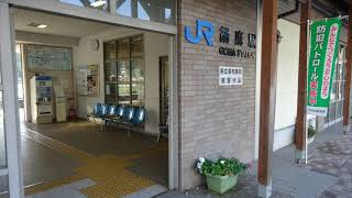 JR西日本・山陰本線・護摩駅(京都府南丹市日吉町胡麻角上)2021-09-20
