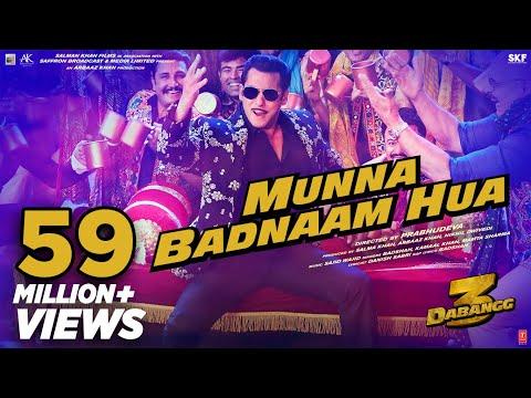 Dabangg 3: Munna Badnaam Hua Video | Salman Khan | Badshah,Kamaal K, Mamta S | Sajid Wajid