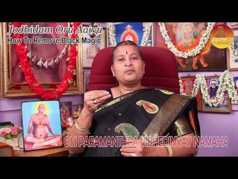 Jodhidam Oru Aaivu   Dhirushti,Yeval,Pilli & Sooniyam Vilaga How To Remove Black Magic