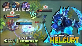 King of Silent Ice Scythe by 蓝鸟人 | xmxmxm Ex-Global Helcurt vs Trio RRQ ~ Mobile Legends
