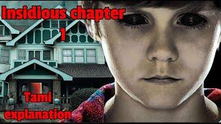 Insidious chapter 1- Tamil explanation