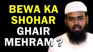 Bewa Ke Talluq Se Nawwa Missconception - Bewa Ka Shohar Uske Liye Ghair Mahram Ban Jata Hai By AFS