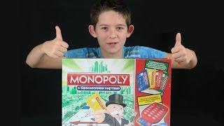 Обзор настольная игра Монополия с банковскими картами распаковка