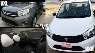 SUZUKI CULTUS VXL VS VXR | COMPARISON