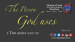 What kind of Person God Uses?