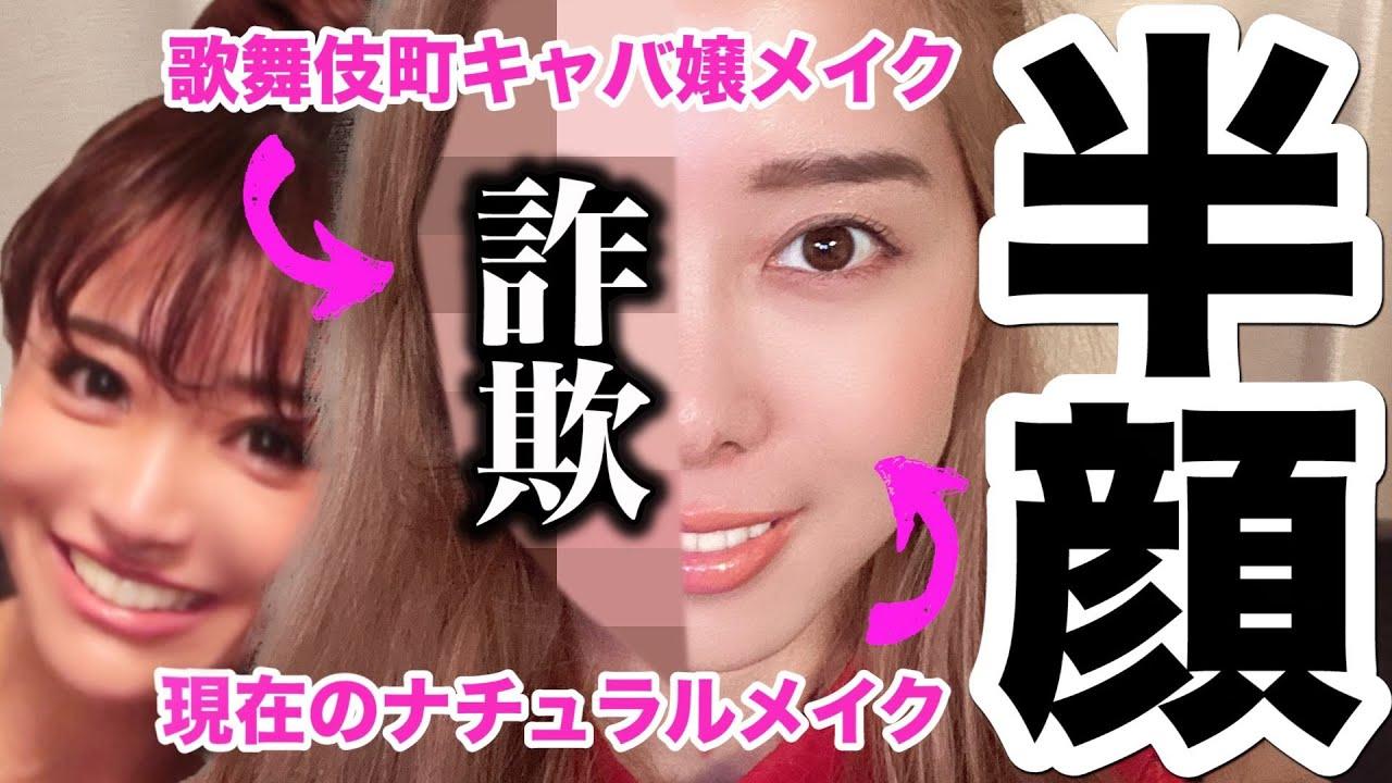 花 の youtube 野 桜井
