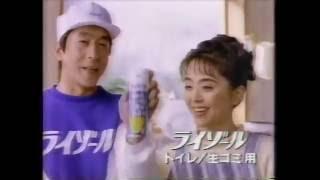 1995年8月に大阪で流れていたテレビコマーシャル です。 01 日本文化セ...