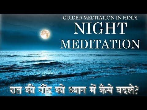 SLEEPING  MEDITATION   NIGHT MEDITATION   JOURNEY TO ETHERNAL PEACE   GUIDED MEDITATION