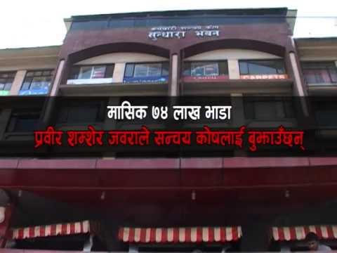 PowerNews Kathmandu mall Part 1