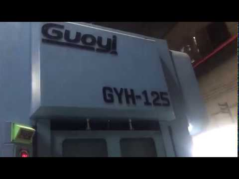 China Guoyi GYH -125T 125Tons high speed presses for motor core stamping of fans and pumps
