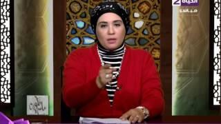 داعية إسلامية توضح كيفية صلاة التوبة.. فيديو
