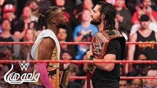 أحداث مثيرة بعد ريسلمانيا 35 - WWE Wal3ooha, 11 April, 2019