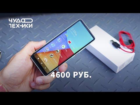Смартфон Xiaomi за 4600 рублей — дайте два!