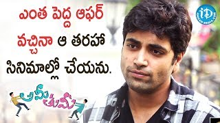 I Will Never Act In Such Type Of Genre Films - Adivi Sesh | #Amitumi || Talking Movies With iDream(, 2017-06-18T00:30:01.000Z)