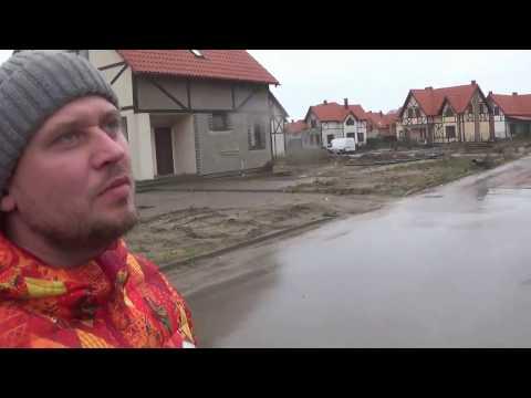 Как Дмитрий в Калининграде свой дом искал.  Серия 5