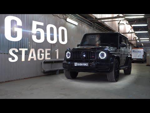На что способен новый Гелик G500 Stage 1? Солидная динамика Audi A6! Спорный BMW X1