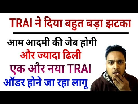 JG Exclusive: TRAI Implementing New Tariff Order for OTT