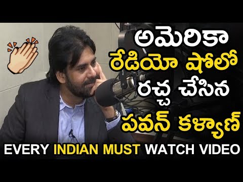 Pawan Kalyan Powerfull Words About Indian Youth At USA Radio Show || Pawan About Social Media || NSE