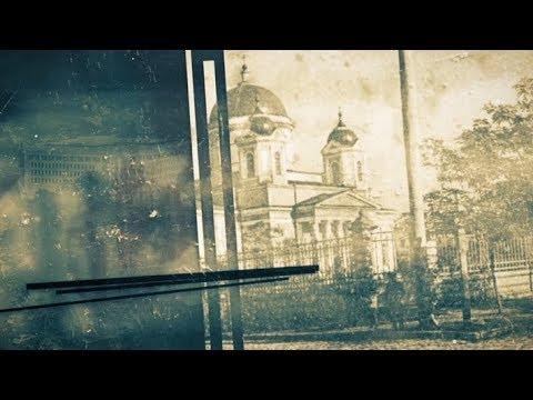 ТРК ИТВ: Уездный город