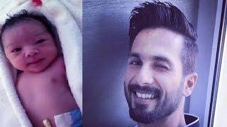 शाहिद और मीरा की बेटी का ये है नाम....!! | REVEALED: Shahid Kapoor-Mira Rajput Daughter's Name