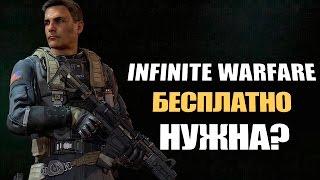 Игры могут подорожать, Ghost Recon Wildland ругают | Игровые новости