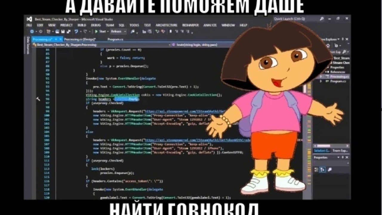 устроиться программистом после 30