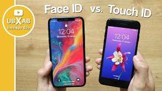 3 ข้อดีของ Face ID ใน iPhone X ที่แม้แต่ Touch ID ก็ทำไม่ได้ !