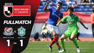 โยโกฮาม่า เอฟ มารินอส vs โชนัน เบลล์มาเร่ | เจลีก 2021 | Full Match | 03.04.21
