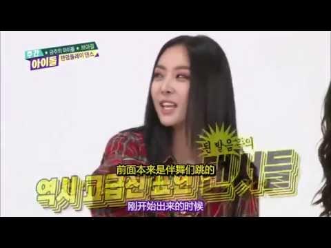 151111 一周偶像(Weekly Idol) - Brown Eyed Girls