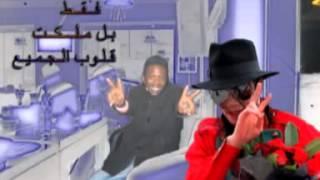 احمد العلي اجنبي 2014 السكس الليدي