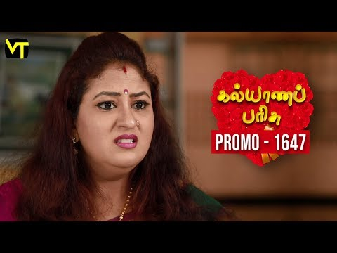 Kalyanaparisu Tamil Serial Episode 1647 Promo on Vision Time. Let's know the new twist in the life of  Kalyana Parisu ft. Arnav, srithika, Sathya Priya, Vanitha Krishna Chandiran, Androos Jesudas, Metti Oli Shanthi, Issac varkees, Mona Bethra, Karthick Harshitha, Birla Bose, Kavya Varshini in lead roles. Direction by AP Rajenthiran  Stay tuned for more at: http://bit.ly/SubscribeVT  You can also find our shows at: http://bit.ly/YuppTVVisionTime  Like Us on:  https://www.facebook.com/visiontimeindia