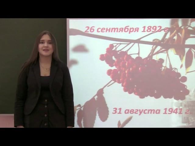 Изображение предпросмотра прочтения – ЕкатеринаКраснопеева читает произведение «Тоска по родине» М.И.Цветаевой