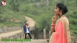 TOR PAYAL//Singer-Deepak Toppo & Alima Ekka//Nagpuri Video Song Coming Soon