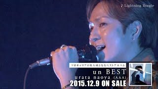 urata naoya (AAA) / 「Lightning Boogie from 『urata naoya LIVE TOUR 2014 -UNCHANGED-』」