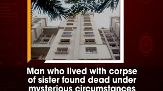 Man who lived with corpse of sister found dead under mysterious circumstances - West Bengal News