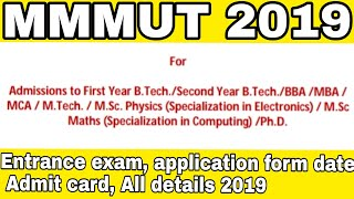 MMMUT 2019 Application form, entrance exam ,Admit card , All detail ||MMMUT की सारी जानकारी 2019