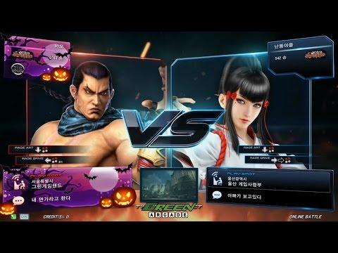TEKKEN 7 Fr 8/23 Hao(Feng) vs Go...