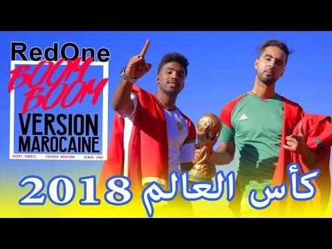 Boom Boom - RedOne  النسخه المغاربية العربية- أغنية المغرب كأس العالم BIG SHIFT Dr BLACK