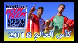 Boom Boom - RedOne Daddy Yankee Parody- أغنية المغرب كأس العالم النسخه العربية BIG SHIFT Dr BLACK