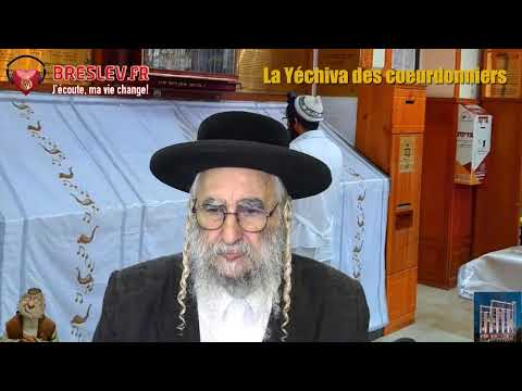 "Les Contes de Rabbi Nahman: ""La Princesse disparue"" cours n°39 (26/07/20)"