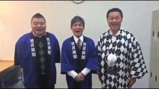 吉本新喜劇を引っ張っていく 内場勝則、辻本茂雄、川畑泰史の三座長が揃...