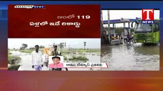 Weather Updates Heavy Rain in Nalgonda District TNews Telugu