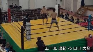 【SLEDGE】五十嵐 温紀 vs 山口 大登 thumbnail