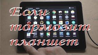 видео Тормоза интерфейса Samsung galaxy tab 2 10.1