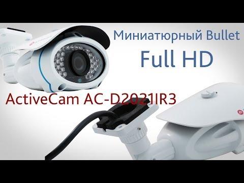Уличные камеры видеонаблюдения - в любую погоду на страже