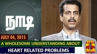 Naadi : A Wholesome Understanding about Heart Related Problems (04/07/2015) – Thanthi TV