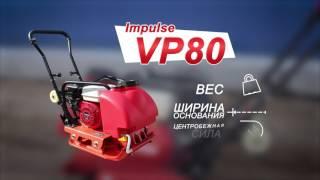 Plastinka Impuls ketma-ket VP80